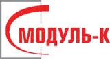 Модуль-К